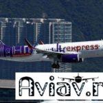 HK Express отмывает репутацию
