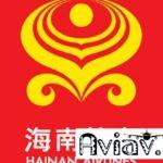 Авиакомпания Hainan Airlines