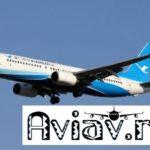 Тайвань запрещает континентальным авиакомпаниям наращивать объёмы на Праздник весны