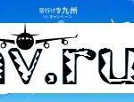 JAL、「空行け!九州キャンペーン」で5,000円クーポンを配布