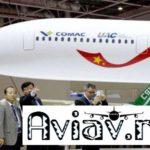 В Шанхае для создания нового широкофюзеляжного самолёта зарегистрирована CRAIC