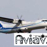 Новый пользователь ATR 72: тайваньская Mandarin Airlines