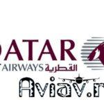 Qatar Airways увеличила свою долю в Cathay Pacific