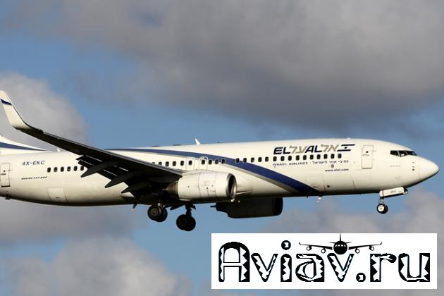 Авиакомпания Эль Аль