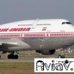 Авиакомпания Эйр Индия