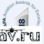 JAL、CAPAのアジア・パシフィック・エアライン・オブ・ザ・イヤー受賞