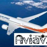 Первая частная авиакомпания Китая подтвердила заказ пяти Dreamliner'ов