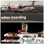 ATR 72-600 Wings Air скатился с посадочной полосы