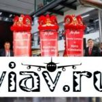AirAsia ambil alih laluan KK-Sibu dan KK-Bintulu mulai Januari 2019