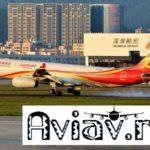 Lucky Air полетит из Куньмина в Москву с середины июня