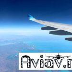 Аэропорт Хеньян  в городе Хэнъян  в Китай