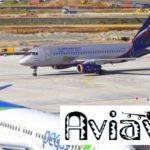ОАК представила обновлённый прогноз авиарынка на период до 2037 года