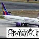 HNA снизила долю в Urumqi Air