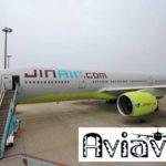 Maskapai Jin Air Buka Rute Terbang Korea Selatan ke Lombok