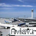 Аэропорт Рисири  в городе Рисири  в Японии