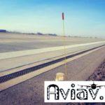 Одобрен ввод в эксплуатацию новой ВПП аэропорта Улан-Удэ