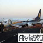 Boeing 737-800 в Гоа выкатился на траву