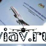 MH370 : Benarkan pihak lain ketuai misi pencarian - Pakar