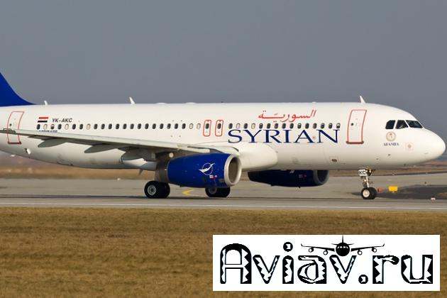 Авиакомпания Сирианэйр