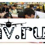 JAL、兵庫県宝塚市の小学校で「折り紙ヒコーキ教室」 12月8日
