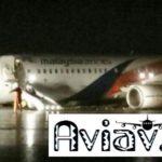 Boeing 737-800 соскользнул с полосы при посадке