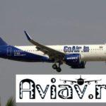 Индия запретила полёты всех Airbus A320neo с новыми двигателями Pratt & Whitney