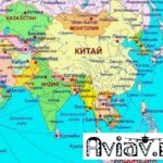 Бизнес авиация в Азии: ключевые аспекты