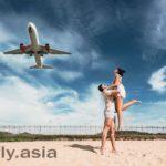 Бизнес авиация Тайваня: разрешения на посадку и пролет